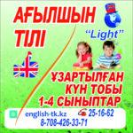 For-instagramm-kz--768x768