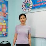 Надира - преподаватель